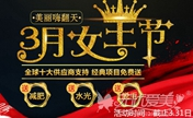 广西南宁东方好吗?3月女王节特惠芭比翘鼻仅需1280元