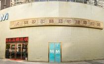 天津美联致美整形医院大门