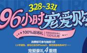 最后96小时 重庆铜雀台整形返场嗨购瘦脸针399元一口价