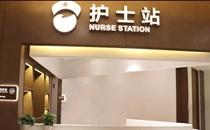 海南兰颜慧整形医院护士站