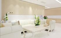 北京善方医院休息区