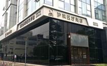 北京梦莱整形医院大门