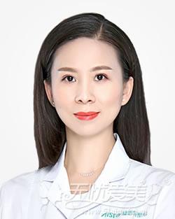 胡颖斓 武汉爱思特整形医院微整形专家