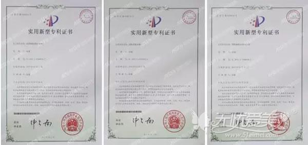 张敏教授研发的自体活力细胞美颜术获得三项专利