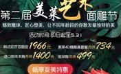深圳美莱5.1整形优惠 韩式切开双眼皮只要1966元