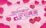 长沙雅美520年中特惠 网约顾客0元做韩国小气泡美肤