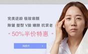 韩国埋线提升贵吗?原辰整形外科5月线提升5折优惠开始啦!