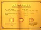 2006获世界医生人才