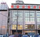 北京秀奈尔整形外观