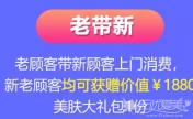 邯郸凯润婷5月整形优惠 双眼皮仅需980元到院即送2018元