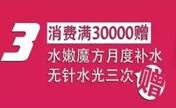 哈尔滨超龙5月放大招 隆鼻手术2960元预约金可1000元抵2000元