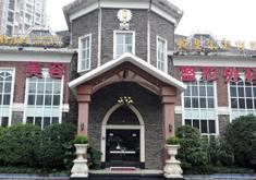 成都温江拉斐尔(原成都刘影美容)整形美容医院