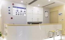 杭州同荣丽格整形医院护士站