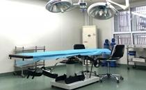 焦作陶子整形医院手术室