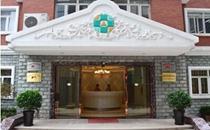 上海洁铭整形医院大门