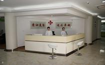 上海清沁整形医院前台