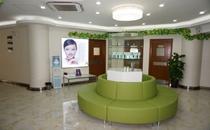 上海清沁整形医院休息区