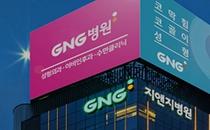 韩国GNG整形医院大楼