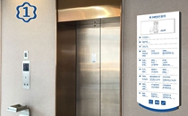 福州海峡整形医院一楼电梯