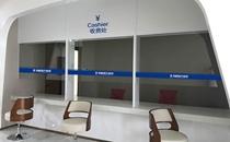 福州海峡整形医院一楼收费处