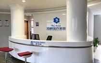 福州海峡整形4楼护士站