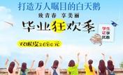 暑期整形到郑州欧兰 凭学生证享优惠2680就能做双眼皮