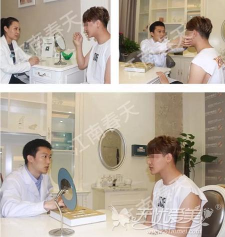 在深圳江南春天做隆鼻修复手术前面诊专家