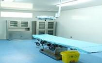 新疆医瑞整形医院手术室