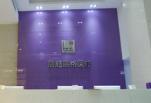 广州展超丽格整形美容医院
