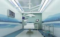 平顶山华美整形医院手术室