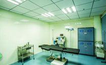 长春铭妍整形美容医院手术室