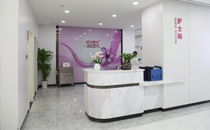 广州荔湾区人民医院整形护士站