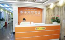广州南方珠江医院整容前台