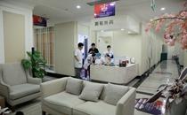 深圳米兰柏羽整形医院美容外科