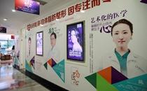 深圳米兰柏羽整形医院专家墙