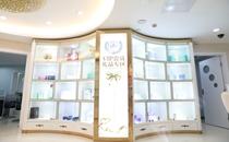 广州家庭医生医院产品展示区