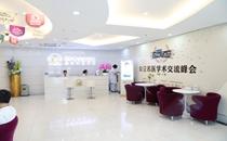 广州家庭医生医院大厅
