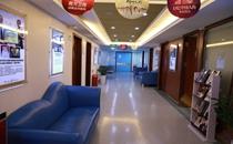 广州家庭医生医院走廊