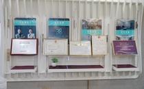 广州军美整形医院荣誉展示