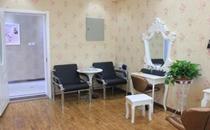 安阳金善美整形医院形象设计室