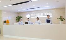 广州曙光整形皮肤管理中心