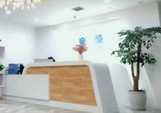 郑州童颜医疗美容诊所