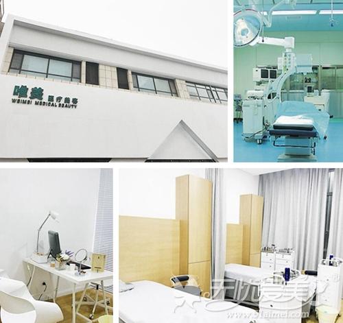 衡水唯美整形医院