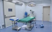 濮阳张大夫整形医院手术室