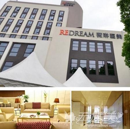 宁波鄞州薇琳整形美容医院