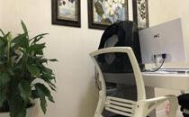 绵阳妙典整形咨询室