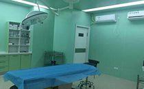 长春非凡美容医院手术室