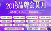 广州广大2018年整形会员月 全脸脂肪填充4800元还有专家亲诊