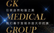 8月开学季特惠价格表来袭 上海瑰康整形玻尿酸开学价980元