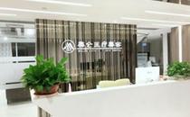 广州美仑整形医院前台